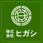 株式会社ヒガシ